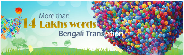 bengali translation agency india